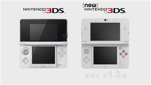 Comparaison entre la 3DS et la New 3DS