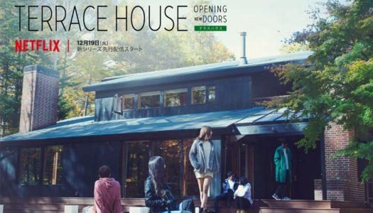 La partie 4 de Terrace House : Opening New Doors débarque le 9 octobre sur Netflix